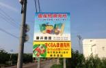 藤井農園02